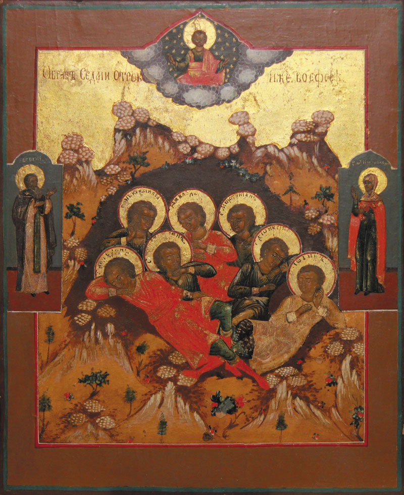 Icon. Seven Sleepers of Ephesus.